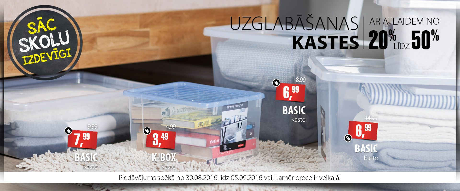 BOXES_AUGUST_V_30_08_05_09_2016_LV